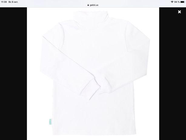 Детский свитер *Белый* Gabby 122 см