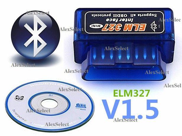 Акция! V1.5 ELM327 Адаптер сканер Bluetooth/Wi-Fi OBD 2 II ОБД 2 NEW