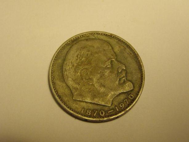 1 рубль СССР юбилейные