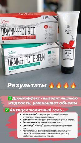 Драйнэффект,  драйн , антицеллюлитный гель