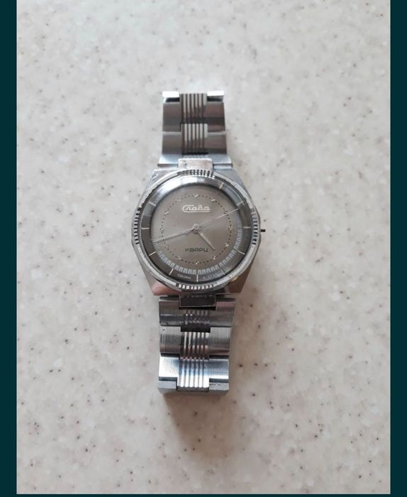 Годинник СССР Кварц Слава Миколаїв - зображення 1