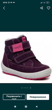 Ботинки черевики сапожки для дівчинки