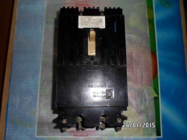 Автоматический выключатель А3726 БУЗ 250А