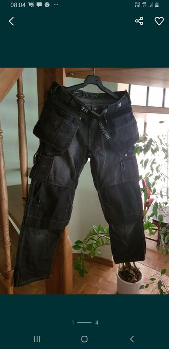 Spodnie robocze L Szczecinek - image 1