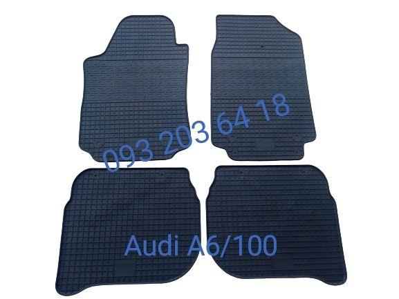 Коврики резиновые Audi 100/80/A4/A6