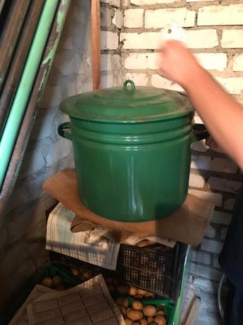 Кастрюля эмалированая 40 л
