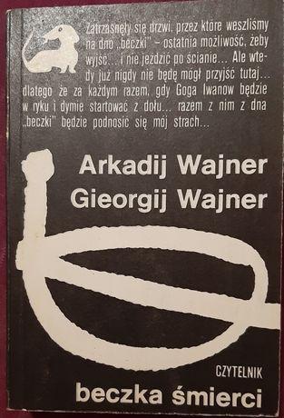 Arkadij i Gieorgij Wajner - Beczka śmierci. Seria z jamnikiem