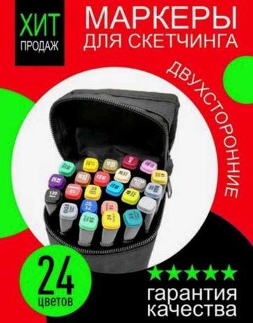 Набір маркерів Touch  для скетчинга на спиртовій основі 24шт