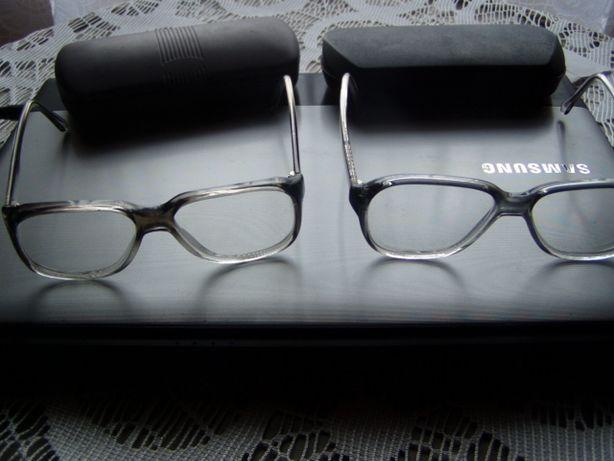 Okulary - 2 szt.