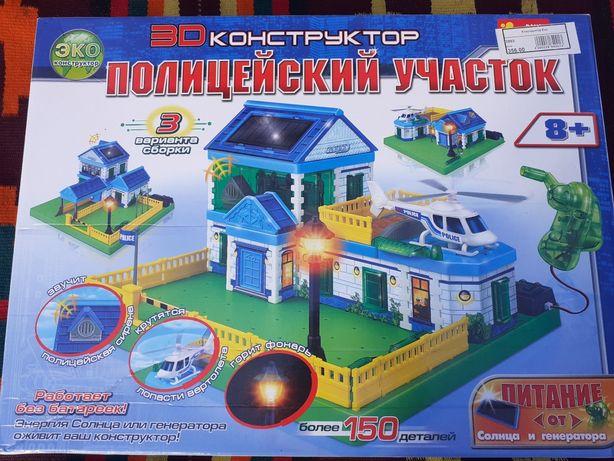 Конструктор Полицейский участок