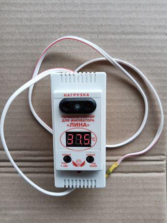 Терморегулятор в инкубатор, регулятор температуры для инкубатора Лина