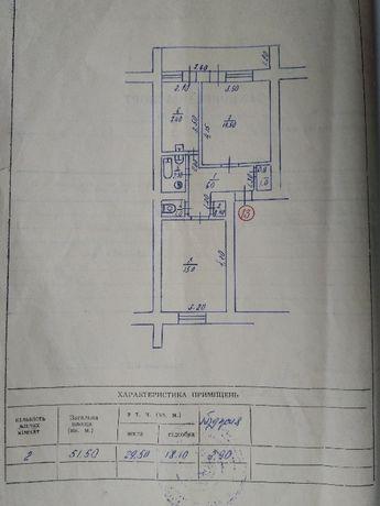 Продам двокімнатну квартиру в центрі смт. Чечельник площею 51 м.
