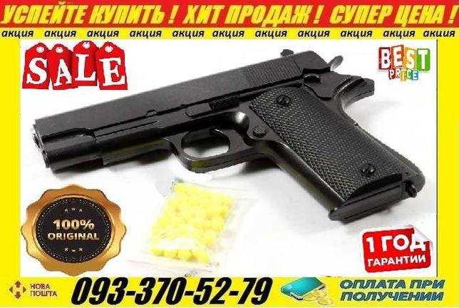 Страйкбольный пистолет| Детский пистолет |Colt из металла| 50 метров |