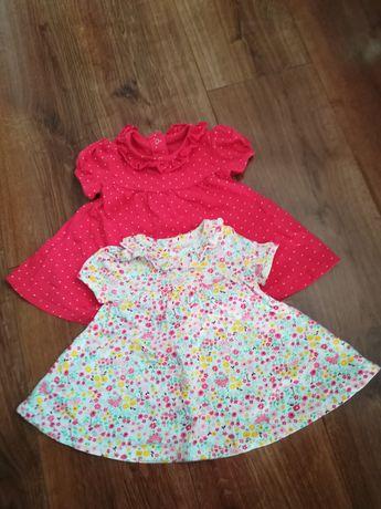 Sukienki r. 62 Nurmeg nowe