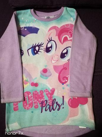 Ocieplana bluza dla dziewczynki r. 98/104.
