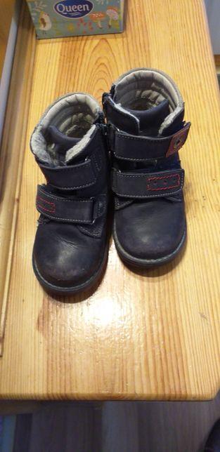Buty dziecięce 23 lasocki