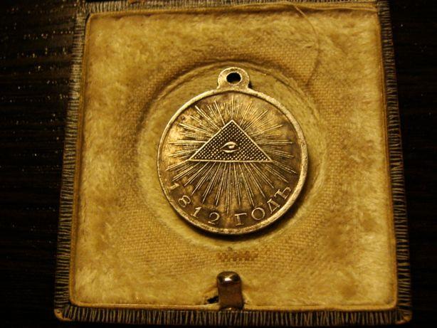 Carska Rosja unikat moneta medal z okiem Illuminati 1812