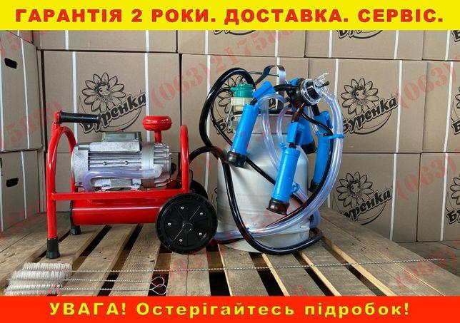 """Доїльний апарат сухий / """"Буренка-1 стандарт 3000"""" / Знижка 200 грн!"""