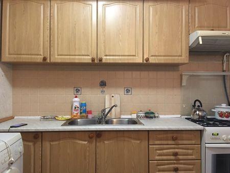 ВНИМАНИЕ! Новый хостел . Метро Лукьяновская .Общежитие без посредников