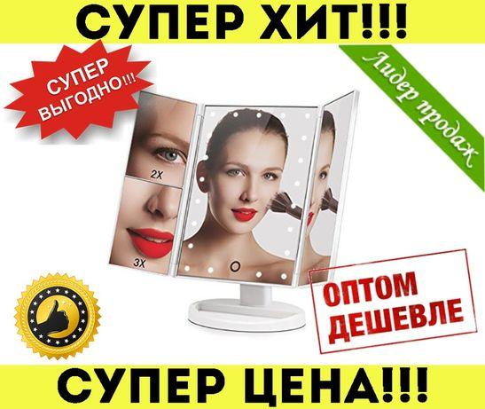 •100% ХИТ ‼️ СУПЕР Цена • Зеркало для МАКИЯЖА Mirror с Led-ПОДСВЕТКОЙ!