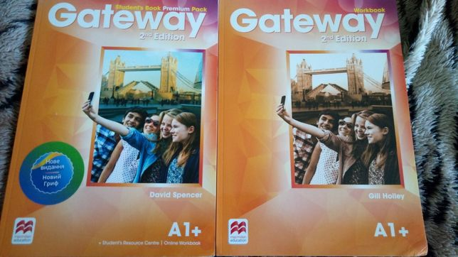 Gateway,Wider worl, Prime time,Flay high,Upstream.,Click on ,Focus,др.