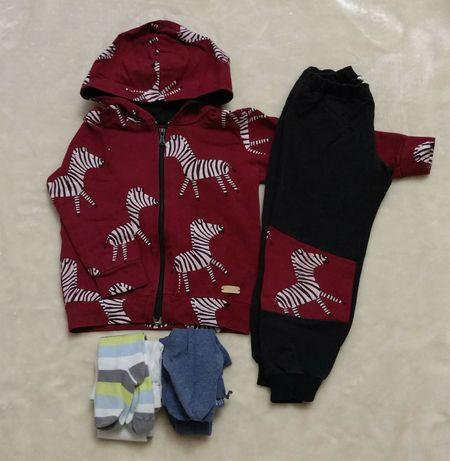 Bluza + spodnie w zebry