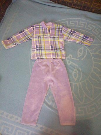 Пижама Халат
