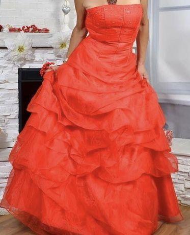 Платье 600гр