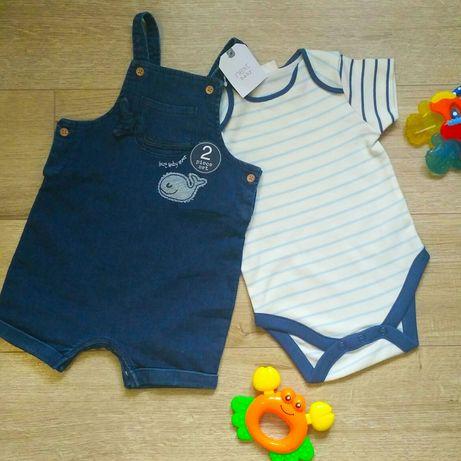 Летний костюм комплект Next для мальчика на 3-6 мес комбинезон боди