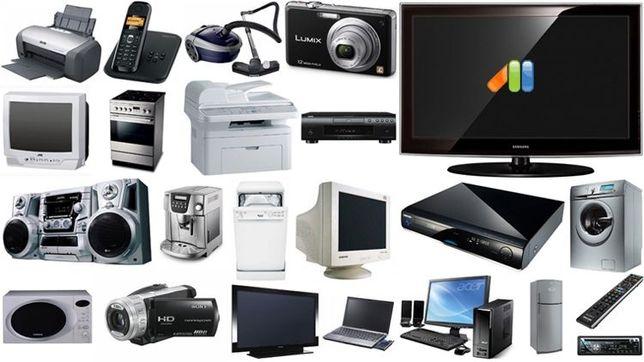 Ремонт ноутбуков, компьютеров, бытовой и кухонной техники
