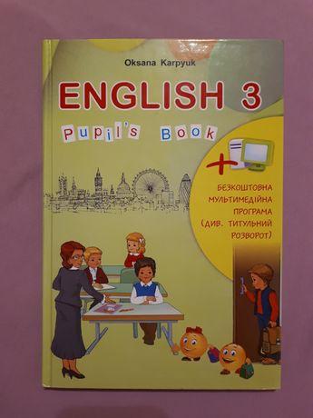 Учебник по английскому, 3 класс, Карпюк English