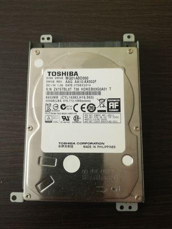 """Dysk TOSHIBA 2,5"""" MQ01ABD050 - 500GB"""