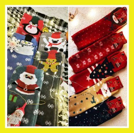 Носки носочки женские, наборы на подарок, зимнее теплые!
