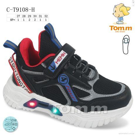 Кроссовки Tom.m 28-32
