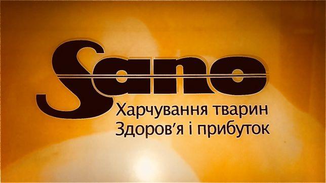 Бмвд,Премікси,комбікорма торгової марки САНО(Польща)
