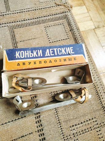 Продам коньки раритетные)))