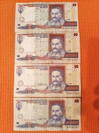 10 гривень 1994 року