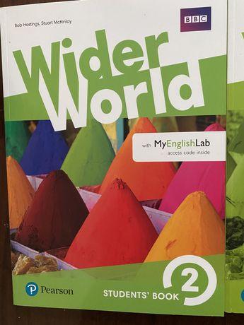 Wider word 2, нові, 2 набори
