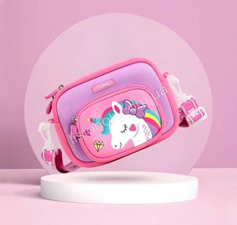 Детская сумка с единорогом, яркая, легкая, стильная, отличный подарок
