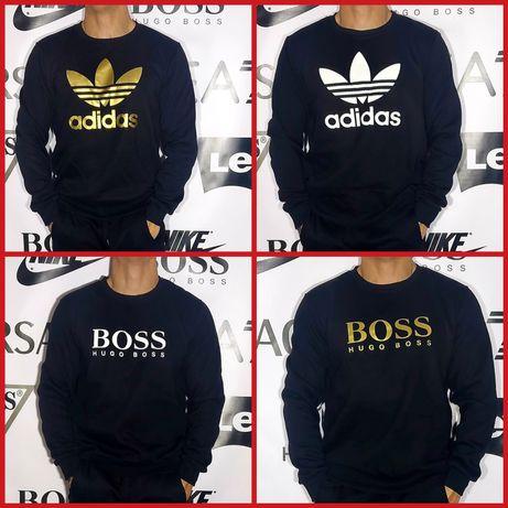 Bluzy Versace Hugo Boss i inne wyprzedaż szybka wysyłka