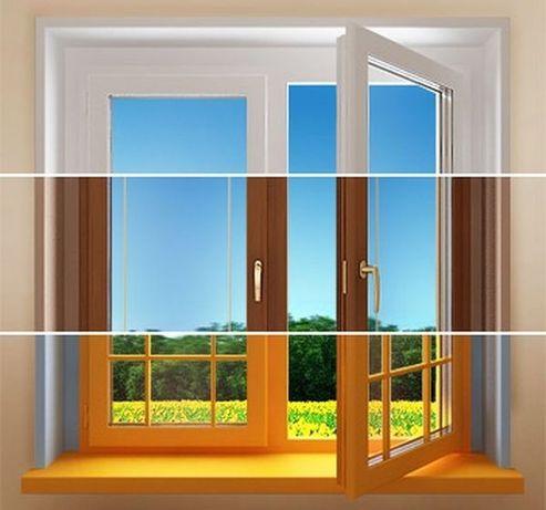 Ремонт и регулировка окон и дверей !
