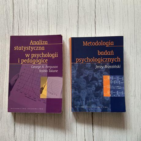 Zestaw podręczników, psychologia, statystyka, metodologia