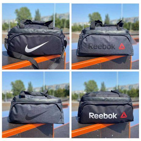 Спортивная сумка Reebok Nike мужская-женская, дорожная! БОЛЬШОЙ ВЫБОР!