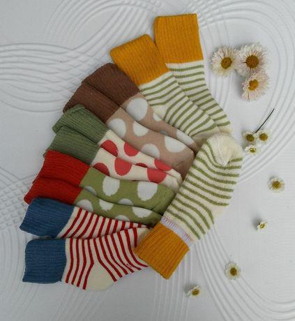 Носки детские махровые осень-зима