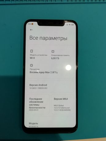 Xiaomi Mi 8 6/128gb black global miui 12 Android 10