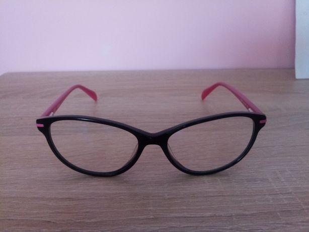 Piękne młodzieżowe Okulary korekcyjne +1,25 antyrefleks
