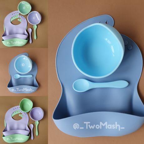 Набор тарелка ложка и слюнявчик. Силиконовая детская посуда.