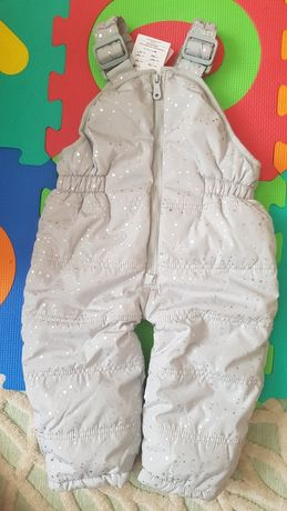 Spodnie zimowe Reserved nowe r.80