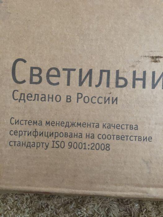 Продам светильник Макеевка - изображение 1