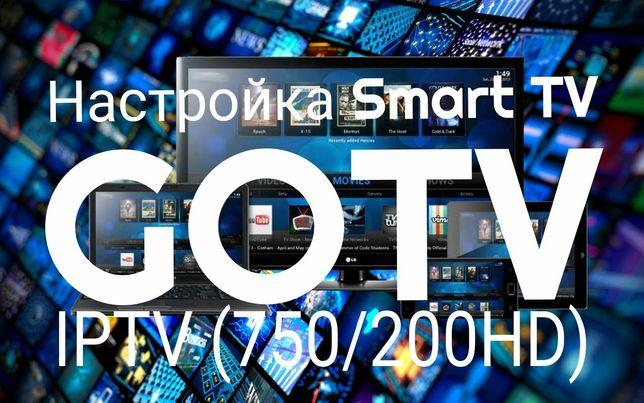Настройка Smart TV, Разблокировка, Прошивка, IPTV HD, TV Box, от 450гр